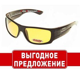 Очки поляризационные PS-2002